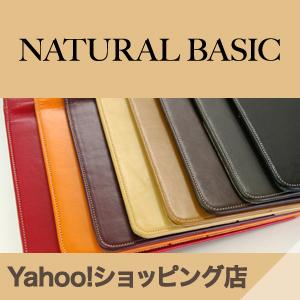 NATURAL BASIC STORE